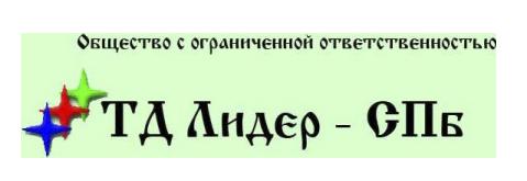 ООО Лидер